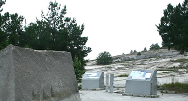 Quarry Exhibit